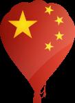 china (Custom)