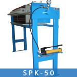 spk50_icon